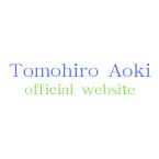 """""""人と話すことが苦手な方""""専門のコミュニケーションコンサルタント青木朋博の公式ホームページ"""